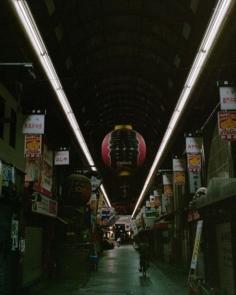 Kuromon – Film
