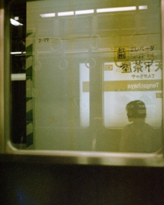 Tengachaya – Film