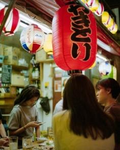 Yakitori – Film